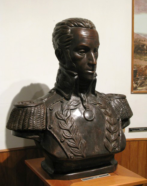 Simon Bolivar Angostura Distillery Museum_tn