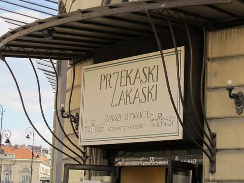 Przekaski kakaski dive restaurant warsaw_tn