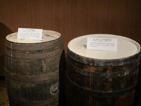 Hakushu Distillery barrel info_tn