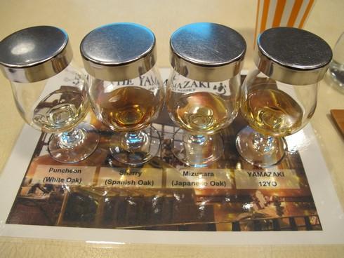Yamazaki Distillery Kyoto tasting_tn