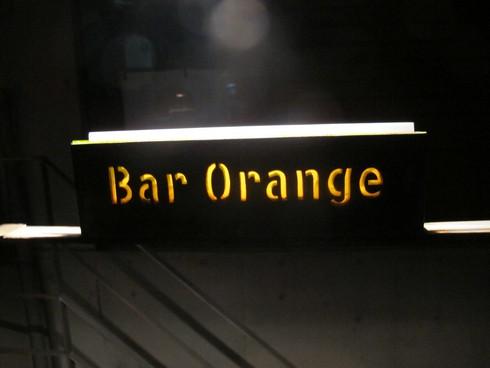 Bar orange tokyo_tn