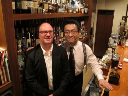 Bar high five tokyo camper and uena san_tn