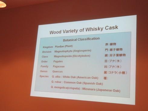 Yamazaki Distillery Kyoto whisky cask species_tn