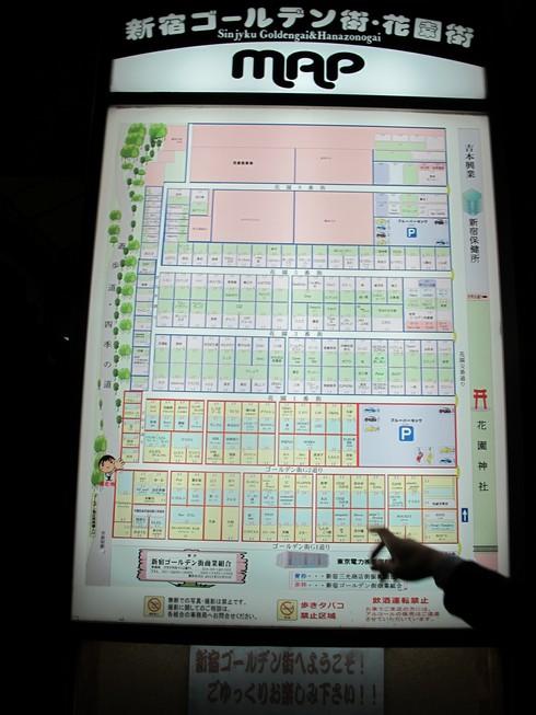 Golden Gai Tokyo Japan bar directory_tn