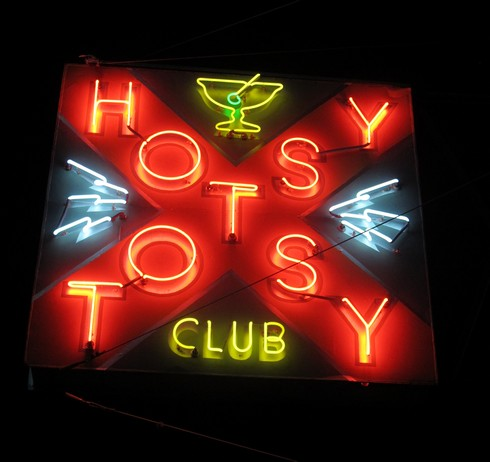 Hosty totsy sign_tn