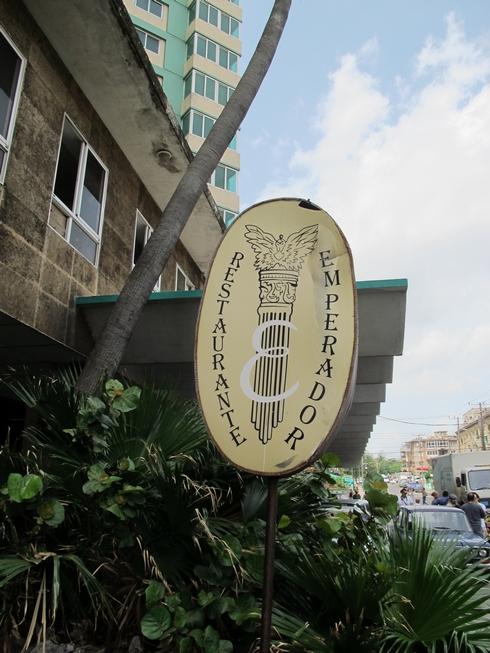 Restaurante emperador havana cuba_tn