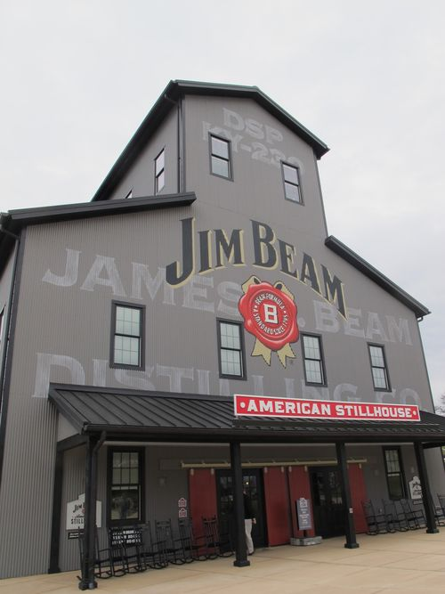 Jim Beam Distillery visitors center