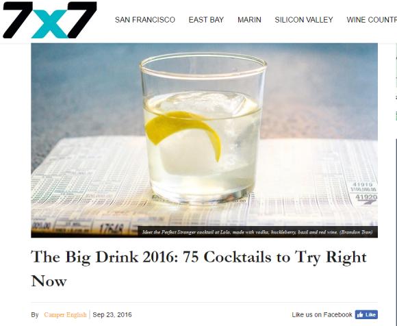 Big drink